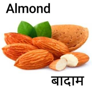 Almond-बादाम