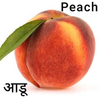 Peach आडू