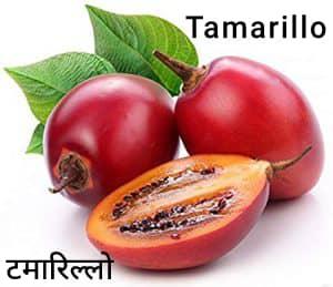Tamarillo-टमारिल्लो